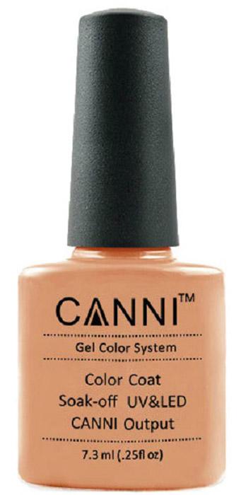 Canni Гель-лак для ногтей Colors, тон №89, 7,3 мл9783Гель-лак Canni – это покрытие для ногтей нового поколения, которое поставит крест на всех известных Вам ранее проблемах и трудностях использования Гель-лаков. Это самые качественные и самые доступные шеллаки на сегодняшний день. Canni Гель-лак может легко сравниться по качеству с продукцией CND, а в цене и вовсе выигрывает у американского бренда. Предельно простое нанесение, способность к самовыравниванию, отличная пигментация, безопасное снятие, безвредность для здоровья ногтей и огромная палитра оттенков – это далеко не все достоинства Гель-лаков Канни. Каждая женщина найдет для себя в них что-то свое, отчего уже никогда не сможет отказаться.