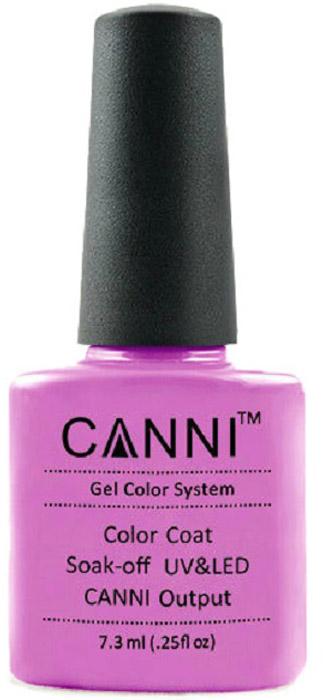 Canni Гель-лак для ногтей Colors, тон №90, 7,3 мл9784Гель-лак Canni – это покрытие для ногтей нового поколения, которое поставит крест на всех известных Вам ранее проблемах и трудностях использования Гель-лаков. Это самые качественные и самые доступные шеллаки на сегодняшний день. Canni Гель-лак может легко сравниться по качеству с продукцией CND, а в цене и вовсе выигрывает у американского бренда. Предельно простое нанесение, способность к самовыравниванию, отличная пигментация, безопасное снятие, безвредность для здоровья ногтей и огромная палитра оттенков – это далеко не все достоинства Гель-лаков Канни. Каждая женщина найдет для себя в них что-то свое, отчего уже никогда не сможет отказаться.Как ухаживать за ногтями: советы эксперта. Статья OZON Гид