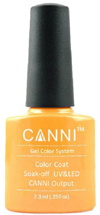 Canni Гель-лак для ногтей Colors, тон №91, 7,3 мл9785Гель-лак Canni – это покрытие для ногтей нового поколения, которое поставит крест на всех известных Вам ранее проблемах и трудностях использования Гель-лаков. Это самые качественные и самые доступные шеллаки на сегодняшний день. Canni Гель-лак может легко сравниться по качеству с продукцией CND, а в цене и вовсе выигрывает у американского бренда. Предельно простое нанесение, способность к самовыравниванию, отличная пигментация, безопасное снятие, безвредность для здоровья ногтей и огромная палитра оттенков – это далеко не все достоинства Гель-лаков Канни. Каждая женщина найдет для себя в них что-то свое, отчего уже никогда не сможет отказаться.