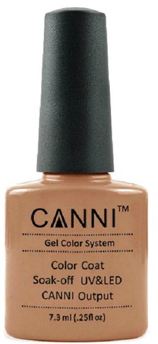 Canni Гель-лак для ногтей Colors, тон №95, 7,3 мл9789Гель-лак Canni – это покрытие для ногтей нового поколения, которое поставит крест на всех известных Вам ранее проблемах и трудностях использования Гель-лаков. Это самые качественные и самые доступные шеллаки на сегодняшний день. Canni Гель-лак может легко сравниться по качеству с продукцией CND, а в цене и вовсе выигрывает у американского бренда. Предельно простое нанесение, способность к самовыравниванию, отличная пигментация, безопасное снятие, безвредность для здоровья ногтей и огромная палитра оттенков – это далеко не все достоинства Гель-лаков Канни. Каждая женщина найдет для себя в них что-то свое, отчего уже никогда не сможет отказаться.