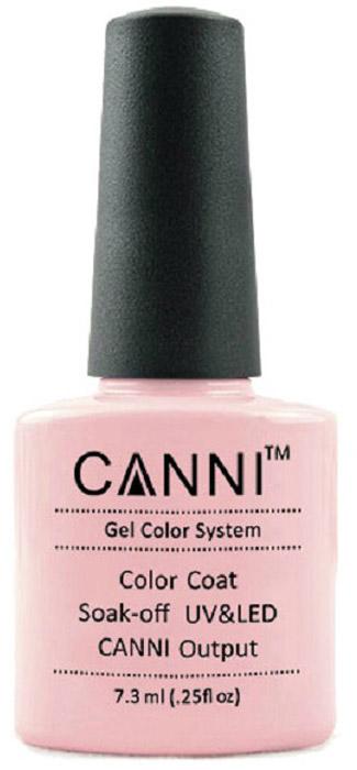 Canni Гель-лак для ногтей Colors, тон №101, 7,3 мл9795Гель-лак Canni – это покрытие для ногтей нового поколения, которое поставит крест на всех известных Вам ранее проблемах и трудностях использования Гель-лаков. Это самые качественные и самые доступные шеллаки на сегодняшний день. Canni Гель-лак может легко сравниться по качеству с продукцией CND, а в цене и вовсе выигрывает у американского бренда. Предельно простое нанесение, способность к самовыравниванию, отличная пигментация, безопасное снятие, безвредность для здоровья ногтей и огромная палитра оттенков – это далеко не все достоинства Гель-лаков Канни. Каждая женщина найдет для себя в них что-то свое, отчего уже никогда не сможет отказаться.