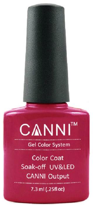 Canni Гель-лак для ногтей Colors, тон №106, 7,3 мл9800Гель-лак Canni – это покрытие для ногтей нового поколения, которое поставит крест на всех известных Вам ранее проблемах и трудностях использования Гель-лаков. Это самые качественные и самые доступные шеллаки на сегодняшний день. Canni Гель-лак может легко сравниться по качеству с продукцией CND, а в цене и вовсе выигрывает у американского бренда. Предельно простое нанесение, способность к самовыравниванию, отличная пигментация, безопасное снятие, безвредность для здоровья ногтей и огромная палитра оттенков – это далеко не все достоинства Гель-лаков Канни. Каждая женщина найдет для себя в них что-то свое, отчего уже никогда не сможет отказаться.Как ухаживать за ногтями: советы эксперта. Статья OZON Гид