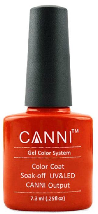 Canni Гель-лак для ногтей Colors, тон №110, 7,3 мл08-1569Гель-лак Canni – это покрытие для ногтей нового поколения, которое поставит крест на всех известных Вам ранее проблемах и трудностях использования Гель-лаков. Это самые качественные и самые доступные шеллаки на сегодняшний день. Canni Гель-лак может легко сравниться по качеству с продукцией CND, а в цене и вовсе выигрывает у американского бренда. Предельно простое нанесение, способность к самовыравниванию, отличная пигментация, безопасное снятие, безвредность для здоровья ногтей и огромная палитра оттенков – это далеко не все достоинства Гель-лаков Канни. Каждая женщина найдет для себя в них что-то свое, отчего уже никогда не сможет отказаться.Как ухаживать за ногтями: советы эксперта. Статья OZON Гид