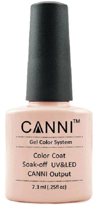 Canni Гель-лак для ногтей Colors, тон №116, 7,3 мл9810Гель-лак Canni – это покрытие для ногтей нового поколения, которое поставит крест на всех известных Вам ранее проблемах и трудностях использования Гель-лаков. Это самые качественные и самые доступные шеллаки на сегодняшний день. Canni Гель-лак может легко сравниться по качеству с продукцией CND, а в цене и вовсе выигрывает у американского бренда. Предельно простое нанесение, способность к самовыравниванию, отличная пигментация, безопасное снятие, безвредность для здоровья ногтей и огромная палитра оттенков – это далеко не все достоинства Гель-лаков Канни. Каждая женщина найдет для себя в них что-то свое, отчего уже никогда не сможет отказаться.