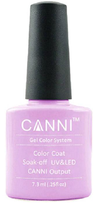 Canni Гель-лак для ногтей Colors, тон №117, 7,3 мл9811Гель-лак Canni – это покрытие для ногтей нового поколения, которое поставит крест на всех известных Вам ранее проблемах и трудностях использования Гель-лаков. Это самые качественные и самые доступные шеллаки на сегодняшний день. Canni Гель-лак может легко сравниться по качеству с продукцией CND, а в цене и вовсе выигрывает у американского бренда. Предельно простое нанесение, способность к самовыравниванию, отличная пигментация, безопасное снятие, безвредность для здоровья ногтей и огромная палитра оттенков – это далеко не все достоинства Гель-лаков Канни. Каждая женщина найдет для себя в них что-то свое, отчего уже никогда не сможет отказаться.