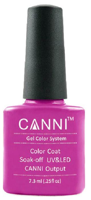 Canni Гель-лак для ногтей Colors, тон №118, 7,3 мл9812Гель-лак Canni – это покрытие для ногтей нового поколения, которое поставит крест на всех известных Вам ранее проблемах и трудностях использования Гель-лаков. Это самые качественные и самые доступные шеллаки на сегодняшний день. Canni Гель-лак может легко сравниться по качеству с продукцией CND, а в цене и вовсе выигрывает у американского бренда. Предельно простое нанесение, способность к самовыравниванию, отличная пигментация, безопасное снятие, безвредность для здоровья ногтей и огромная палитра оттенков – это далеко не все достоинства Гель-лаков Канни. Каждая женщина найдет для себя в них что-то свое, отчего уже никогда не сможет отказаться.