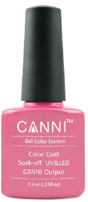 Canni Гель-лак для ногтей Colors, тон №119, 7,3 мл9813Гель-лак Canni – это покрытие для ногтей нового поколения, которое поставит крест на всех известных Вам ранее проблемах и трудностях использования Гель-лаков. Это самые качественные и самые доступные шеллаки на сегодняшний день. Canni Гель-лак может легко сравниться по качеству с продукцией CND, а в цене и вовсе выигрывает у американского бренда. Предельно простое нанесение, способность к самовыравниванию, отличная пигментация, безопасное снятие, безвредность для здоровья ногтей и огромная палитра оттенков – это далеко не все достоинства Гель-лаков Канни. Каждая женщина найдет для себя в них что-то свое, отчего уже никогда не сможет отказаться.