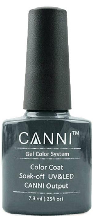 Canni Гель-лак для ногтей Colors, тон №133, 7,3 мл9827Гель-лак Canni – это покрытие для ногтей нового поколения, которое поставит крест на всех известных Вам ранее проблемах и трудностях использования Гель-лаков. Это самые качественные и самые доступные шеллаки на сегодняшний день. Canni Гель-лак может легко сравниться по качеству с продукцией CND, а в цене и вовсе выигрывает у американского бренда. Предельно простое нанесение, способность к самовыравниванию, отличная пигментация, безопасное снятие, безвредность для здоровья ногтей и огромная палитра оттенков – это далеко не все достоинства Гель-лаков Канни. Каждая женщина найдет для себя в них что-то свое, отчего уже никогда не сможет отказаться.