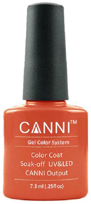 Canni Гель-лак для ногтей Colors, тон №136, 7,3 мл9830Гель-лак Canni – это покрытие для ногтей нового поколения, которое поставит крест на всех известных Вам ранее проблемах и трудностях использования Гель-лаков. Это самые качественные и самые доступные шеллаки на сегодняшний день. Canni Гель-лак может легко сравниться по качеству с продукцией CND, а в цене и вовсе выигрывает у американского бренда. Предельно простое нанесение, способность к самовыравниванию, отличная пигментация, безопасное снятие, безвредность для здоровья ногтей и огромная палитра оттенков – это далеко не все достоинства Гель-лаков Канни. Каждая женщина найдет для себя в них что-то свое, отчего уже никогда не сможет отказаться.