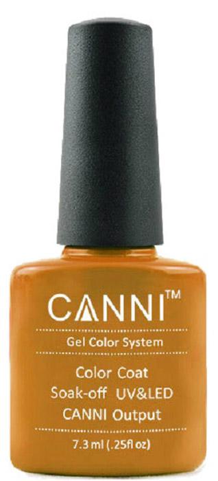 Canni Гель-лак для ногтей Colors, тон №138, 7,3 мл