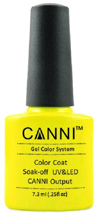 Canni Гель-лак для ногтей Colors, тон №140, 7,3 млУТ00000827Гель-лак Canni – это покрытие для ногтей нового поколения, которое поставит крест на всех известных Вам ранее проблемах и трудностях использования Гель-лаков. Это самые качественные и самые доступные шеллаки на сегодняшний день. Canni Гель-лак может легко сравниться по качеству с продукцией CND, а в цене и вовсе выигрывает у американского бренда. Предельно простое нанесение, способность к самовыравниванию, отличная пигментация, безопасное снятие, безвредность для здоровья ногтей и огромная палитра оттенков – это далеко не все достоинства Гель-лаков Канни. Каждая женщина найдет для себя в них что-то свое, отчего уже никогда не сможет отказаться.Как ухаживать за ногтями: советы эксперта. Статья OZON Гид