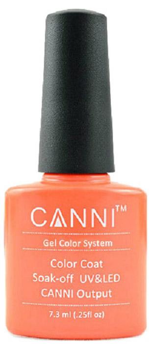 Canni Гель-лак для ногтей Colors, тон №141, 7,3 мл9835Гель-лак Canni – это покрытие для ногтей нового поколения, которое поставит крест на всех известных Вам ранее проблемах и трудностях использования Гель-лаков. Это самые качественные и самые доступные шеллаки на сегодняшний день. Canni Гель-лак может легко сравниться по качеству с продукцией CND, а в цене и вовсе выигрывает у американского бренда. Предельно простое нанесение, способность к самовыравниванию, отличная пигментация, безопасное снятие, безвредность для здоровья ногтей и огромная палитра оттенков – это далеко не все достоинства Гель-лаков Канни. Каждая женщина найдет для себя в них что-то свое, отчего уже никогда не сможет отказаться.