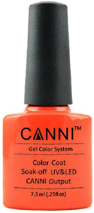 Canni Гель-лак для ногтей Colors, тон №142, 7,3 мл9836Гель-лак Canni – это покрытие для ногтей нового поколения, которое поставит крест на всех известных Вам ранее проблемах и трудностях использования Гель-лаков. Это самые качественные и самые доступные шеллаки на сегодняшний день. Canni Гель-лак может легко сравниться по качеству с продукцией CND, а в цене и вовсе выигрывает у американского бренда. Предельно простое нанесение, способность к самовыравниванию, отличная пигментация, безопасное снятие, безвредность для здоровья ногтей и огромная палитра оттенков – это далеко не все достоинства Гель-лаков Канни. Каждая женщина найдет для себя в них что-то свое, отчего уже никогда не сможет отказаться.