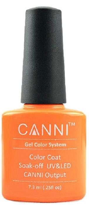 Canni Гель-лак для ногтей Colors, тон №143, 7,3 мл9837Гель-лак Canni – это покрытие для ногтей нового поколения, которое поставит крест на всех известных Вам ранее проблемах и трудностях использования Гель-лаков. Это самые качественные и самые доступные шеллаки на сегодняшний день. Canni Гель-лак может легко сравниться по качеству с продукцией CND, а в цене и вовсе выигрывает у американского бренда. Предельно простое нанесение, способность к самовыравниванию, отличная пигментация, безопасное снятие, безвредность для здоровья ногтей и огромная палитра оттенков – это далеко не все достоинства Гель-лаков Канни. Каждая женщина найдет для себя в них что-то свое, отчего уже никогда не сможет отказаться.