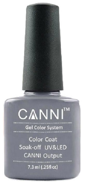 Canni Гель-лак для ногтей Colors, тон №147, 7,3 мл9841Гель-лак Canni – это покрытие для ногтей нового поколения, которое поставит крест на всех известных Вам ранее проблемах и трудностях использования Гель-лаков. Это самые качественные и самые доступные шеллаки на сегодняшний день. Canni Гель-лак может легко сравниться по качеству с продукцией CND, а в цене и вовсе выигрывает у американского бренда. Предельно простое нанесение, способность к самовыравниванию, отличная пигментация, безопасное снятие, безвредность для здоровья ногтей и огромная палитра оттенков – это далеко не все достоинства Гель-лаков Канни. Каждая женщина найдет для себя в них что-то свое, отчего уже никогда не сможет отказаться.