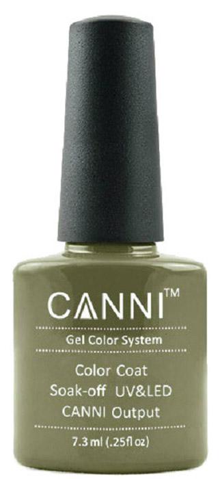 Canni Гель-лак для ногтей Colors, тон №150, 7,3 мл9844Гель-лак Canni – это покрытие для ногтей нового поколения, которое поставит крест на всех известных Вам ранее проблемах и трудностях использования Гель-лаков. Это самые качественные и самые доступные шеллаки на сегодняшний день. Canni Гель-лак может легко сравниться по качеству с продукцией CND, а в цене и вовсе выигрывает у американского бренда. Предельно простое нанесение, способность к самовыравниванию, отличная пигментация, безопасное снятие, безвредность для здоровья ногтей и огромная палитра оттенков – это далеко не все достоинства Гель-лаков Канни. Каждая женщина найдет для себя в них что-то свое, отчего уже никогда не сможет отказаться.