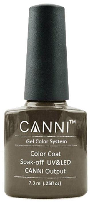 Canni Гель-лак для ногтей Colors, тон №152, 7,3 мл9846Гель-лак Canni – это покрытие для ногтей нового поколения, которое поставит крест на всех известных Вам ранее проблемах и трудностях использования Гель-лаков. Это самые качественные и самые доступные шеллаки на сегодняшний день. Canni Гель-лак может легко сравниться по качеству с продукцией CND, а в цене и вовсе выигрывает у американского бренда. Предельно простое нанесение, способность к самовыравниванию, отличная пигментация, безопасное снятие, безвредность для здоровья ногтей и огромная палитра оттенков – это далеко не все достоинства Гель-лаков Канни. Каждая женщина найдет для себя в них что-то свое, отчего уже никогда не сможет отказаться.Как ухаживать за ногтями: советы эксперта. Статья OZON Гид