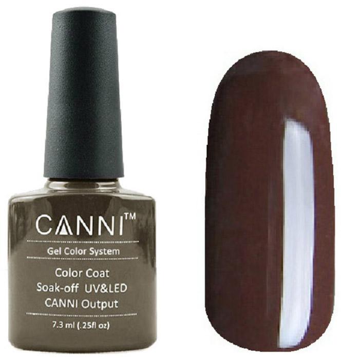 CanniГель-лак для ногтей Colors, тон №152, 7,3 мл