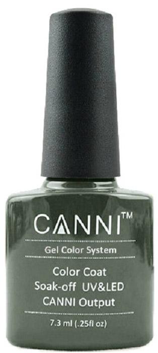 Canni Гель-лак для ногтей Colors, тон №156, 7,3 мл9850Гель-лак Canni – это покрытие для ногтей нового поколения, которое поставит крест на всех известных Вам ранее проблемах и трудностях использования Гель-лаков. Это самые качественные и самые доступные шеллаки на сегодняшний день. Canni Гель-лак может легко сравниться по качеству с продукцией CND, а в цене и вовсе выигрывает у американского бренда. Предельно простое нанесение, способность к самовыравниванию, отличная пигментация, безопасное снятие, безвредность для здоровья ногтей и огромная палитра оттенков – это далеко не все достоинства Гель-лаков Канни. Каждая женщина найдет для себя в них что-то свое, отчего уже никогда не сможет отказаться.