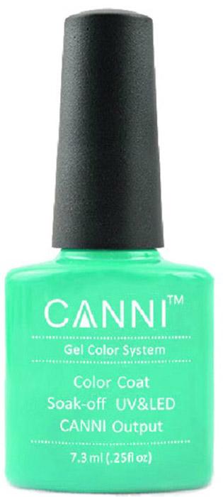 Canni Гель-лак для ногтей Colors, тон №159, 7,3 мл9853Гель-лак Canni – это покрытие для ногтей нового поколения, которое поставит крест на всех известных Вам ранее проблемах и трудностях использования Гель-лаков. Это самые качественные и самые доступные шеллаки на сегодняшний день. Canni Гель-лак может легко сравниться по качеству с продукцией CND, а в цене и вовсе выигрывает у американского бренда. Предельно простое нанесение, способность к самовыравниванию, отличная пигментация, безопасное снятие, безвредность для здоровья ногтей и огромная палитра оттенков – это далеко не все достоинства Гель-лаков Канни. Каждая женщина найдет для себя в них что-то свое, отчего уже никогда не сможет отказаться.