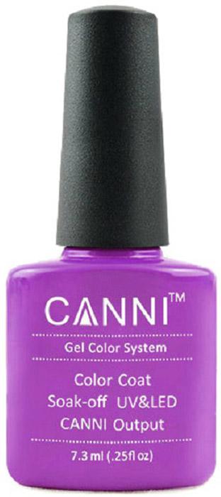 Canni Гель-лак для ногтей Colors, тон №165, 7,3 мл9859Гель-лак Canni – это покрытие для ногтей нового поколения, которое поставит крест на всех известных Вам ранее проблемах и трудностях использования Гель-лаков. Это самые качественные и самые доступные шеллаки на сегодняшний день. Canni Гель-лак может легко сравниться по качеству с продукцией CND, а в цене и вовсе выигрывает у американского бренда. Предельно простое нанесение, способность к самовыравниванию, отличная пигментация, безопасное снятие, безвредность для здоровья ногтей и огромная палитра оттенков – это далеко не все достоинства Гель-лаков Канни. Каждая женщина найдет для себя в них что-то свое, отчего уже никогда не сможет отказаться.