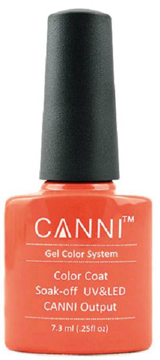 Canni Гель-лак для ногтей Colors, тон №168, 7,3 мл9862Гель-лак Canni – это покрытие для ногтей нового поколения, которое поставит крест на всех известных Вам ранее проблемах и трудностях использования Гель-лаков. Это самые качественные и самые доступные шеллаки на сегодняшний день. Canni Гель-лак может легко сравниться по качеству с продукцией CND, а в цене и вовсе выигрывает у американского бренда. Предельно простое нанесение, способность к самовыравниванию, отличная пигментация, безопасное снятие, безвредность для здоровья ногтей и огромная палитра оттенков – это далеко не все достоинства Гель-лаков Канни. Каждая женщина найдет для себя в них что-то свое, отчего уже никогда не сможет отказаться.