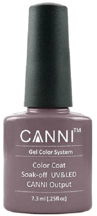 Canni Гель-лак для ногтей Colors, тон №170, 7,3 мл9864Гель-лак Canni – это покрытие для ногтей нового поколения, которое поставит крест на всех известных Вам ранее проблемах и трудностях использования Гель-лаков. Это самые качественные и самые доступные шеллаки на сегодняшний день. Canni Гель-лак может легко сравниться по качеству с продукцией CND, а в цене и вовсе выигрывает у американского бренда. Предельно простое нанесение, способность к самовыравниванию, отличная пигментация, безопасное снятие, безвредность для здоровья ногтей и огромная палитра оттенков – это далеко не все достоинства Гель-лаков Канни. Каждая женщина найдет для себя в них что-то свое, отчего уже никогда не сможет отказаться.