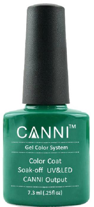 Canni Гель-лак для ногтей Colors, тон №174, 7,3 мл9868Гель-лак Canni – это покрытие для ногтей нового поколения, которое поставит крест на всех известных Вам ранее проблемах и трудностях использования Гель-лаков. Это самые качественные и самые доступные шеллаки на сегодняшний день. Canni Гель-лак может легко сравниться по качеству с продукцией CND, а в цене и вовсе выигрывает у американского бренда. Предельно простое нанесение, способность к самовыравниванию, отличная пигментация, безопасное снятие, безвредность для здоровья ногтей и огромная палитра оттенков – это далеко не все достоинства Гель-лаков Канни. Каждая женщина найдет для себя в них что-то свое, отчего уже никогда не сможет отказаться.
