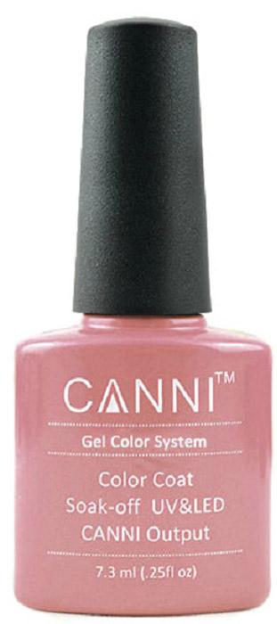 Canni Гель-лак для ногтей Colors, тон №175, 7,3 мл9869Гель-лак Canni – это покрытие для ногтей нового поколения, которое поставит крест на всех известных Вам ранее проблемах и трудностях использования Гель-лаков. Это самые качественные и самые доступные шеллаки на сегодняшний день. Canni Гель-лак может легко сравниться по качеству с продукцией CND, а в цене и вовсе выигрывает у американского бренда. Предельно простое нанесение, способность к самовыравниванию, отличная пигментация, безопасное снятие, безвредность для здоровья ногтей и огромная палитра оттенков – это далеко не все достоинства Гель-лаков Канни. Каждая женщина найдет для себя в них что-то свое, отчего уже никогда не сможет отказаться.Как ухаживать за ногтями: советы эксперта. Статья OZON Гид