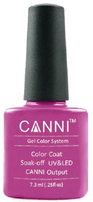 Canni Гель-лак для ногтей Colors, тон №179, 7,3 мл9873Гель-лак Canni – это покрытие для ногтей нового поколения, которое поставит крест на всех известных Вам ранее проблемах и трудностях использования Гель-лаков. Это самые качественные и самые доступные шеллаки на сегодняшний день. Canni Гель-лак может легко сравниться по качеству с продукцией CND, а в цене и вовсе выигрывает у американского бренда. Предельно простое нанесение, способность к самовыравниванию, отличная пигментация, безопасное снятие, безвредность для здоровья ногтей и огромная палитра оттенков – это далеко не все достоинства Гель-лаков Канни. Каждая женщина найдет для себя в них что-то свое, отчего уже никогда не сможет отказаться.