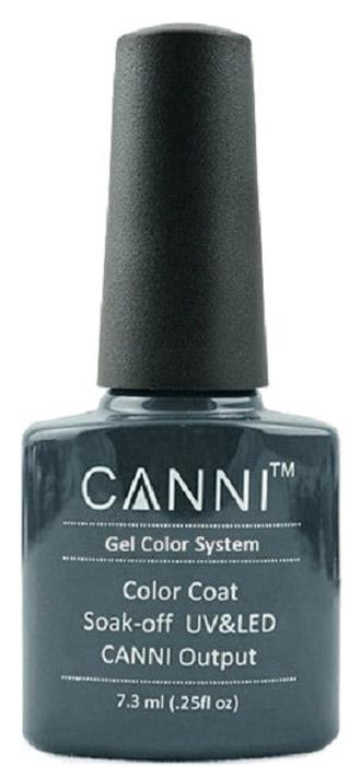 Canni Гель-лак для ногтей Colors, тон №180, 7,3 мл9874Гель-лак Canni – это покрытие для ногтей нового поколения, которое поставит крест на всех известных Вам ранее проблемах и трудностях использования Гель-лаков. Это самые качественные и самые доступные шеллаки на сегодняшний день. Canni Гель-лак может легко сравниться по качеству с продукцией CND, а в цене и вовсе выигрывает у американского бренда. Предельно простое нанесение, способность к самовыравниванию, отличная пигментация, безопасное снятие, безвредность для здоровья ногтей и огромная палитра оттенков – это далеко не все достоинства Гель-лаков Канни. Каждая женщина найдет для себя в них что-то свое, отчего уже никогда не сможет отказаться.