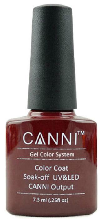 Canni Гель-лак для ногтей Colors, тон №181, 7,3 мл9875Гель-лак Canni – это покрытие для ногтей нового поколения, которое поставит крест на всех известных Вам ранее проблемах и трудностях использования Гель-лаков. Это самые качественные и самые доступные шеллаки на сегодняшний день. Canni Гель-лак может легко сравниться по качеству с продукцией CND, а в цене и вовсе выигрывает у американского бренда. Предельно простое нанесение, способность к самовыравниванию, отличная пигментация, безопасное снятие, безвредность для здоровья ногтей и огромная палитра оттенков – это далеко не все достоинства Гель-лаков Канни. Каждая женщина найдет для себя в них что-то свое, отчего уже никогда не сможет отказаться.Как ухаживать за ногтями: советы эксперта. Статья OZON Гид