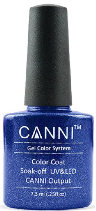 Canni Гель-лак для ногтей Colors, тон №185, 7,3 мл9879Гель-лак Canni – это покрытие для ногтей нового поколения, которое поставит крест на всех известных Вам ранее проблемах и трудностях использования Гель-лаков. Это самые качественные и самые доступные шеллаки на сегодняшний день. Canni Гель-лак может легко сравниться по качеству с продукцией CND, а в цене и вовсе выигрывает у американского бренда. Предельно простое нанесение, способность к самовыравниванию, отличная пигментация, безопасное снятие, безвредность для здоровья ногтей и огромная палитра оттенков – это далеко не все достоинства Гель-лаков Канни. Каждая женщина найдет для себя в них что-то свое, отчего уже никогда не сможет отказаться.