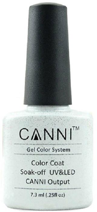 Canni Гель-лак для ногтей Colors, тон №186, 7,3 мл9880Гель-лак Canni – это покрытие для ногтей нового поколения, которое поставит крест на всех известных Вам ранее проблемах и трудностях использования Гель-лаков. Это самые качественные и самые доступные шеллаки на сегодняшний день. Canni Гель-лак может легко сравниться по качеству с продукцией CND, а в цене и вовсе выигрывает у американского бренда. Предельно простое нанесение, способность к самовыравниванию, отличная пигментация, безопасное снятие, безвредность для здоровья ногтей и огромная палитра оттенков – это далеко не все достоинства Гель-лаков Канни. Каждая женщина найдет для себя в них что-то свое, отчего уже никогда не сможет отказаться.