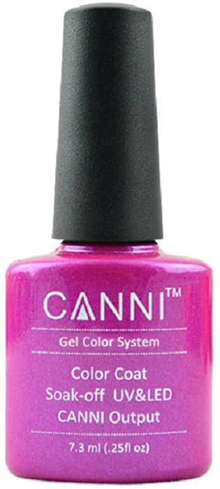 Canni Гель-лак для ногтей Colors, тон №192, 7,3 мл9886Гель-лак Canni – это покрытие для ногтей нового поколения, которое поставит крест на всех известных Вам ранее проблемах и трудностях использования Гель-лаков. Это самые качественные и самые доступные шеллаки на сегодняшний день. Canni Гель-лак может легко сравниться по качеству с продукцией CND, а в цене и вовсе выигрывает у американского бренда. Предельно простое нанесение, способность к самовыравниванию, отличная пигментация, безопасное снятие, безвредность для здоровья ногтей и огромная палитра оттенков – это далеко не все достоинства Гель-лаков Канни. Каждая женщина найдет для себя в них что-то свое, отчего уже никогда не сможет отказаться.