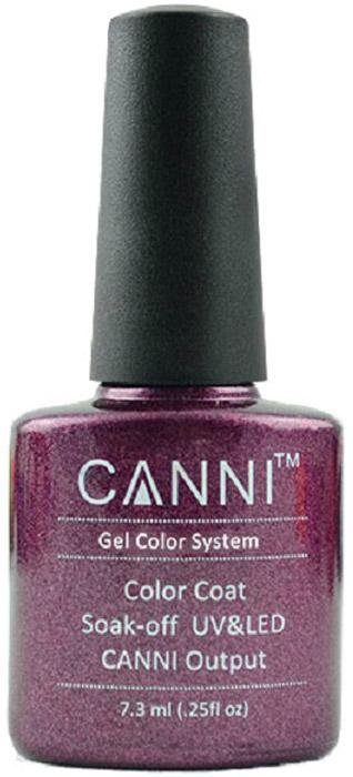 Canni Гель-лак для ногтей Colors, тон №196, 7,3 мл9890Гель-лак Canni – это покрытие для ногтей нового поколения, которое поставит крест на всех известных Вам ранее проблемах и трудностях использования Гель-лаков. Это самые качественные и самые доступные шеллаки на сегодняшний день. Canni Гель-лак может легко сравниться по качеству с продукцией CND, а в цене и вовсе выигрывает у американского бренда. Предельно простое нанесение, способность к самовыравниванию, отличная пигментация, безопасное снятие, безвредность для здоровья ногтей и огромная палитра оттенков – это далеко не все достоинства Гель-лаков Канни. Каждая женщина найдет для себя в них что-то свое, отчего уже никогда не сможет отказаться.