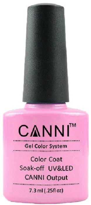 Canni Гель-лак для ногтей Colors, тон №198, 7,3 мл9892Гель-лак Canni – это покрытие для ногтей нового поколения, которое поставит крест на всех известных Вам ранее проблемах и трудностях использования Гель-лаков. Это самые качественные и самые доступные шеллаки на сегодняшний день. Canni Гель-лак может легко сравниться по качеству с продукцией CND, а в цене и вовсе выигрывает у американского бренда. Предельно простое нанесение, способность к самовыравниванию, отличная пигментация, безопасное снятие, безвредность для здоровья ногтей и огромная палитра оттенков – это далеко не все достоинства Гель-лаков Канни. Каждая женщина найдет для себя в них что-то свое, отчего уже никогда не сможет отказаться.