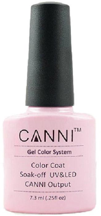Canni Гель-лак для ногтей Colors, тон №200, 7,3 мл9894Гель-лак Canni – это покрытие для ногтей нового поколения, которое поставит крест на всех известных Вам ранее проблемах и трудностях использования Гель-лаков. Это самые качественные и самые доступные шеллаки на сегодняшний день. Canni Гель-лак может легко сравниться по качеству с продукцией CND, а в цене и вовсе выигрывает у американского бренда. Предельно простое нанесение, способность к самовыравниванию, отличная пигментация, безопасное снятие, безвредность для здоровья ногтей и огромная палитра оттенков – это далеко не все достоинства Гель-лаков Канни. Каждая женщина найдет для себя в них что-то свое, отчего уже никогда не сможет отказаться.