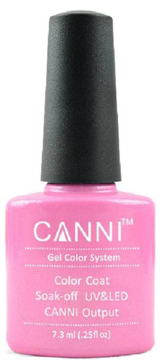 Canni Гель-лак для ногтей Colors, тон №205, 7,3 мл9899Гель-лак Canni – это покрытие для ногтей нового поколения, которое поставит крест на всех известных Вам ранее проблемах и трудностях использования Гель-лаков. Это самые качественные и самые доступные шеллаки на сегодняшний день. Canni Гель-лак может легко сравниться по качеству с продукцией CND, а в цене и вовсе выигрывает у американского бренда. Предельно простое нанесение, способность к самовыравниванию, отличная пигментация, безопасное снятие, безвредность для здоровья ногтей и огромная палитра оттенков – это далеко не все достоинства Гель-лаков Канни. Каждая женщина найдет для себя в них что-то свое, отчего уже никогда не сможет отказаться.