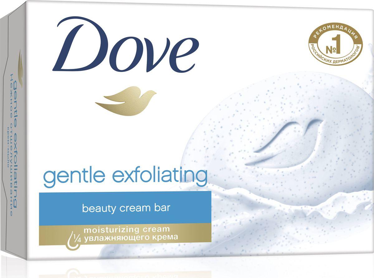 Dove крем-мыло Нежное отшелушивание, 100 г67161767_newПоявление бренда Dove связано с созданием уникального очищающего средства для кожи, не содержащего щелочи. Формула единственного в своем роде крем-мыла на четверть состоит из увлажняющего крема - именно это его качество помогает защищать кожу от раздражения и сухости, которые неизбежны при использовании обычного мыла.Dove —марка, которая известна благодаря авангардному изобретению: мягкому крем-мылу. Dove любим миллионами, ведь они не содержат щелочи, оказывают мягкое, щадящее воздействие на кожу лица и тела.Удивительное по своим свойствам крем-мыло довольно быстро стало одним из самых популярных косметических средств. Успех этого продукта был настолько велик, что производители долгое время не занимались расширением ассортимента. Прошло почти сорок лет с момента регистрации товарного знака Dove, прежде чем свет увидел крем-гель для душа и другие косметические средства этой марки. Все они создаются на основе формулы, разработанной еще в прошлом веке, но не потерявшей своей актуальности.На сегодняшний день этот бренд по праву считается олицетворением красоты, здоровья и женственности. Помимо женской линии косметики выпускаются детские косметические средства и косметика для мужчин. Несмотря на широкий ассортимент предлагаемых средств по уходу за кожей и волосами, завоевавших признание в более чем 80 странах по всему миру, производители находятся в постоянном поиске новых формул.Dove считается одним из ведущих в своей области. Он известен миллионам людей в почти сотне стран по всему миру. В мире Dove красота — это источник уверенности в себе, а не беспокойства. Миссия бренда — дать новому поколению возможность расти в атмосфере позитивного отношения к собственной внешности. Крем для рук \Основной уход\ - это особенная забота о красоте Ваших рук. Содержит высокий уровень глицерина для превосходного увлажнения и питания кожи. Быстро впитывается.