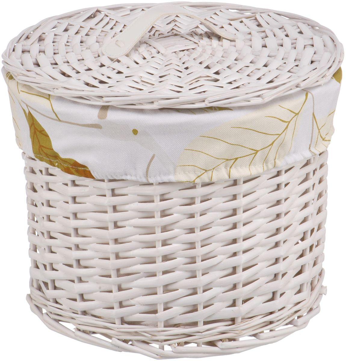Корзина для белья Natural House  Листья , цвет: белый, 23 х 23 х 18 см - Корзины для белья