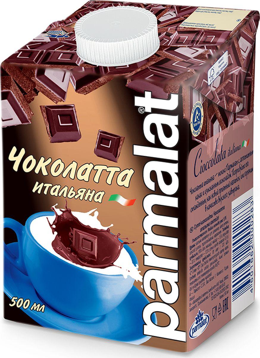 Parmalat Чоколатта молочно-шоколадный напиток, 0,5 л502408Если вы большой любитель молочных коктейлей, а также ценитель и дегустатор шоколадного молочка, - этот продукт создан для вас! Шокомолоко пармалат - один из лучших, а некоторые считаю его прямо-таки лучшим. Настолько аппетитный коктейль, что можно всю упаковку выпить залпом. Потому что это невероятно вкусное шокомолоко! Настоящий, подлинный, насыщенный шоколадный вкус, в меру сладкий, совсем неприторный. Пить лучше охлажденным, можно, для любителей холодных напитков - ненадолго убрать в морозилку убираю, а потом достать и - с удовольствием выпить эту свежесть. Состав у коктейля отличный, натуральный. Очень подойдет для утоления жажды в жаркий день, но также - и для зимнего питья, когда катастрофически не хватает калорий, и требуется много энергии, чтобы зарядиться бодростью и преодолеть зимнее однообразие.