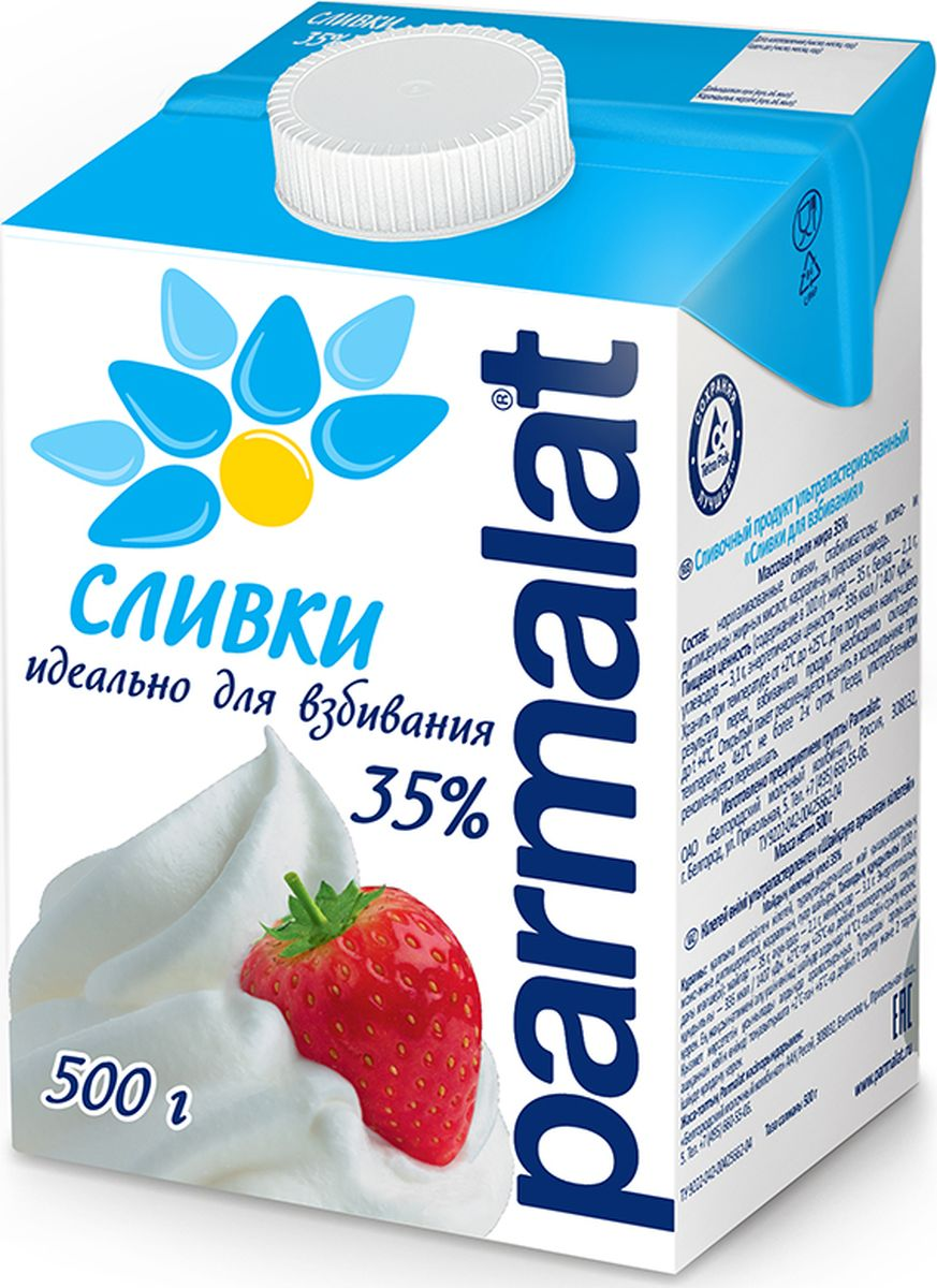 Parmalat сливки ультрастерилизованные 35%, 0,5 л parmalat сливки ультрастерилизованные 11% 12 шт по 0 5 л
