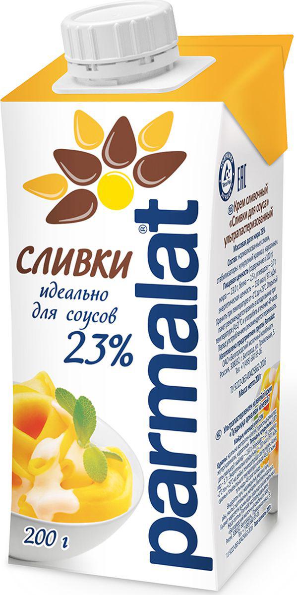 Parmalat сливки ультрастерилизованные 23%, 0,2 л parmalat сливки ультрастерилизованные 11% 12 шт по 0 5 л
