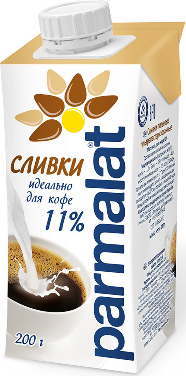 Parmalat сливки ультрастерилизованные 11%, 0,2 л parmalat сливки ультрастерилизованные 11% 12 шт по 0 5 л