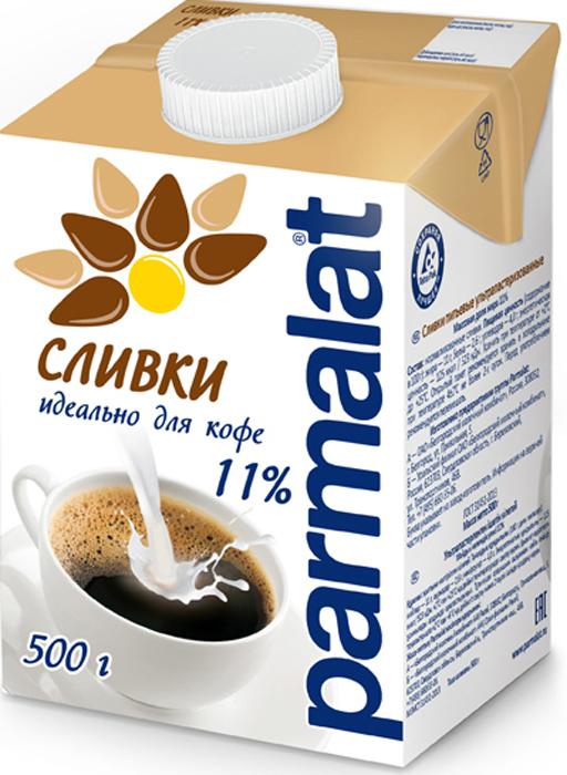 Parmalat сливки ультрастерилизованные 11%, 0,5 л parmalat молоко ультрапастеризованное 3 5% 0 2 л