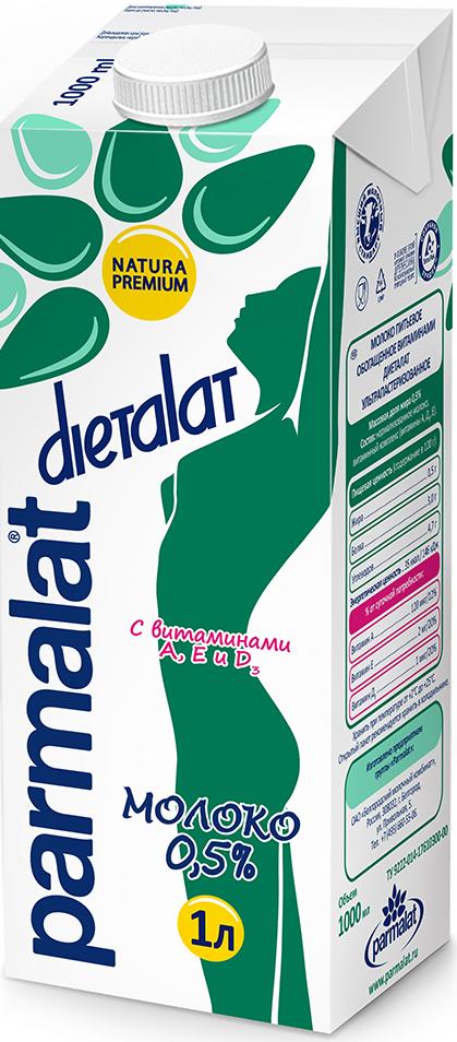 Parmalat Dietalat молоко ультрапастеризованное 0,5% обогащенное витаминами, 1 л parmalat низколактозное молоко ультрапастеризованное 1 8% 1 л