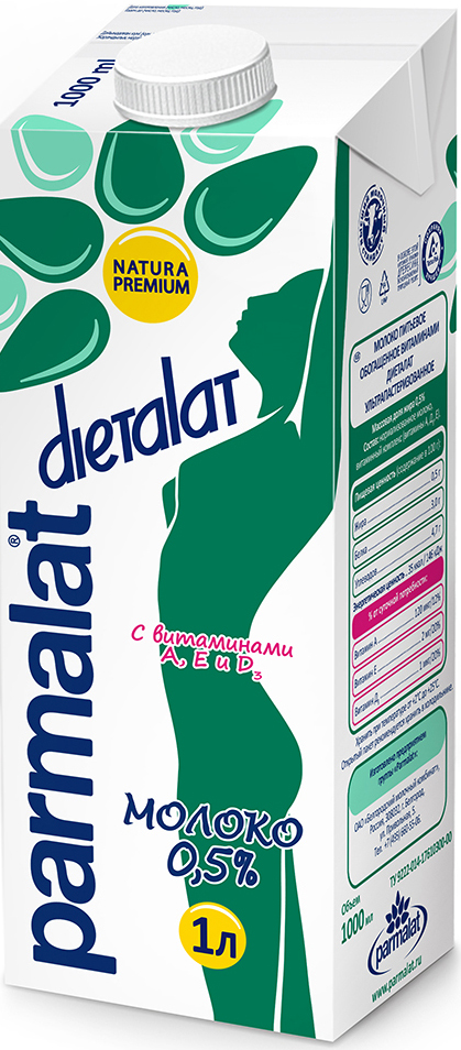 Parmalat Dietalat молоко ультрапастеризованное 0,5% обогащенное витаминами, 1 л parmalat молоко ультрапастеризованное 1 8% 1 л