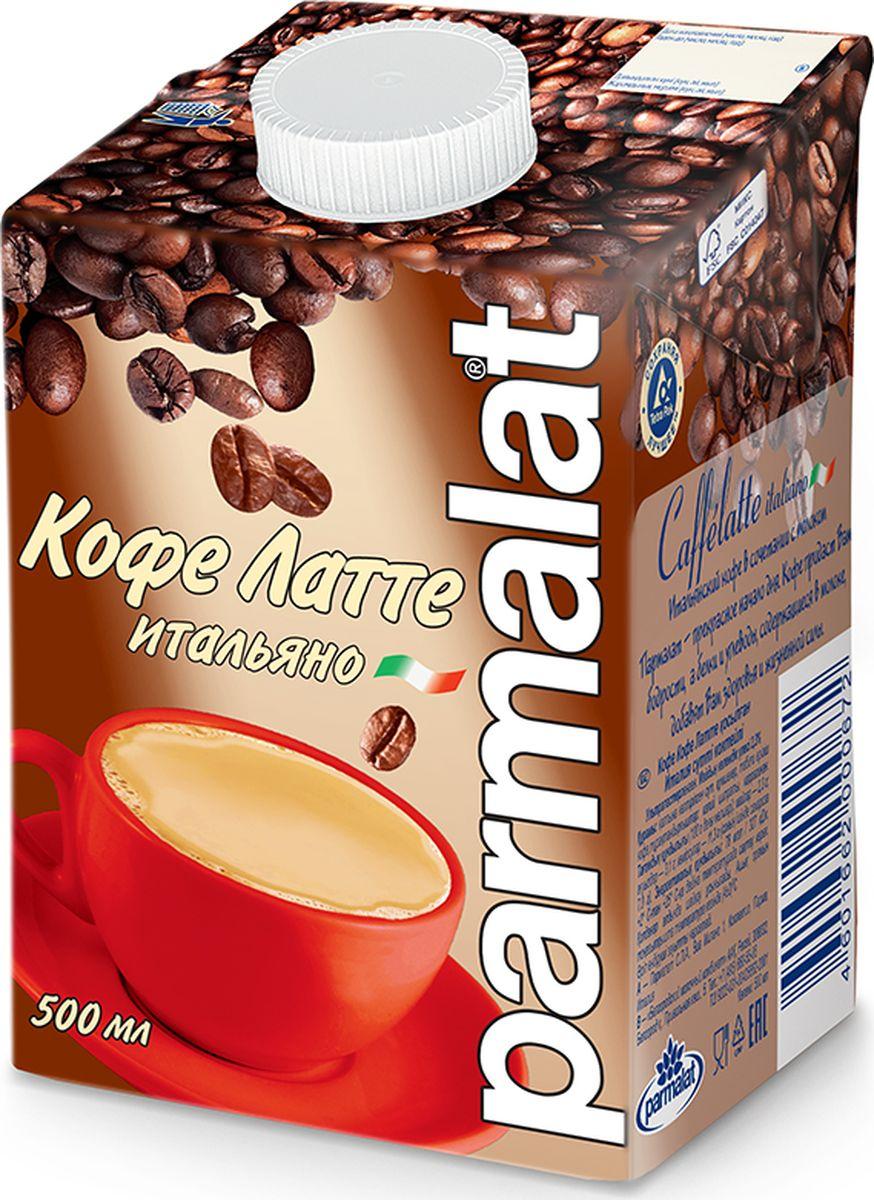 Parmalat Кофе Латте молочно-кофейный напиток, 0,5 л коктейль молочный с кофе parmalat пармалат капуччино 1 5