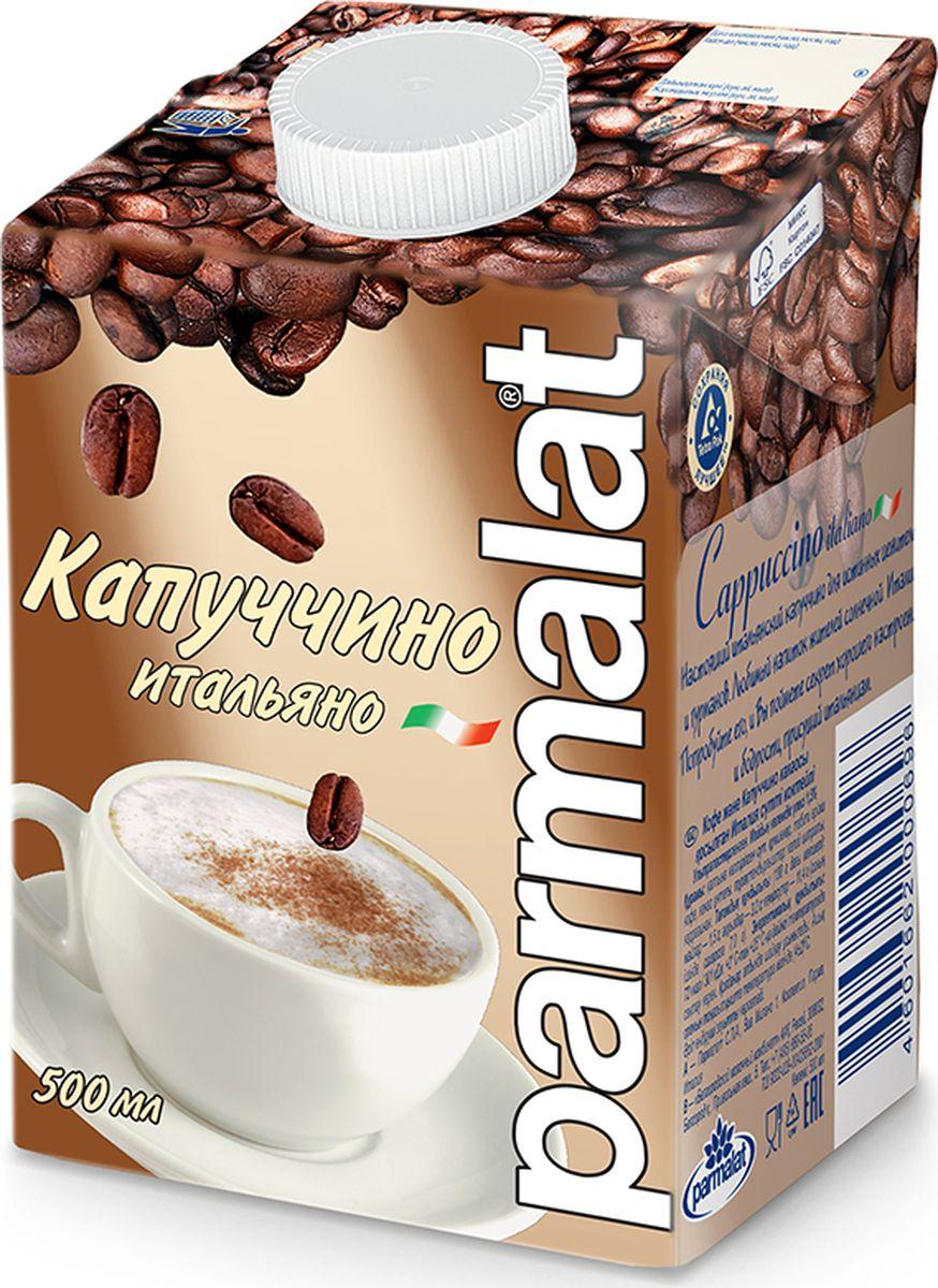 Parmalat Капучино молочно-кофейный напиток, 0,5 л кофейный напиток santafe со сливками 175мл